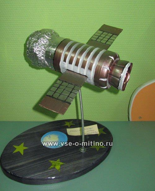 Космические поделки своими руками из подручных материалов 100